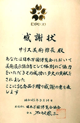 Attendance Record from The World Exhibition EXPO'70 in Osaka